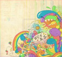 rainbow_sugar_splash_by_anjilyoshi.jpg
